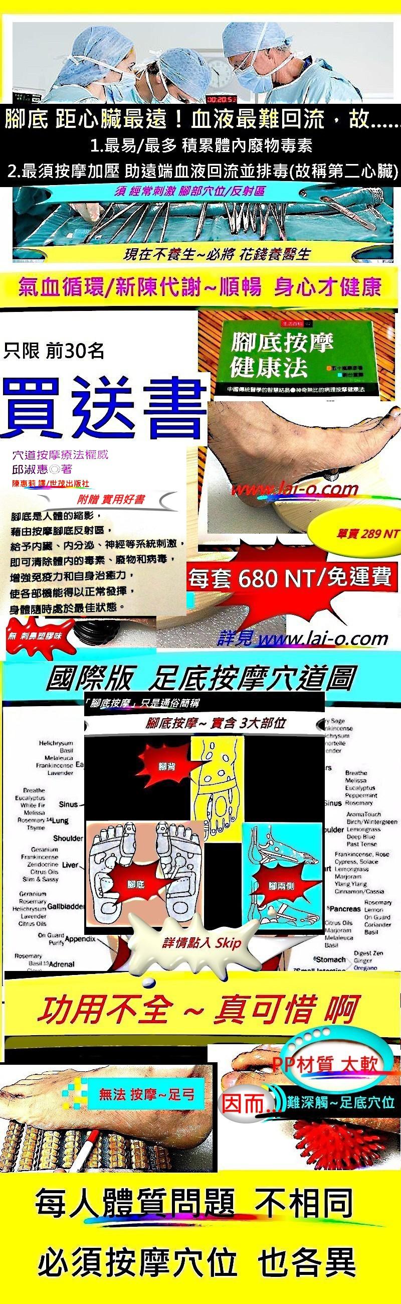 leg_blog.jpg