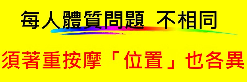 leg_d.jpg