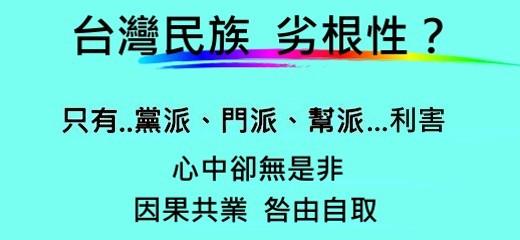 taiwan-3.jpg
